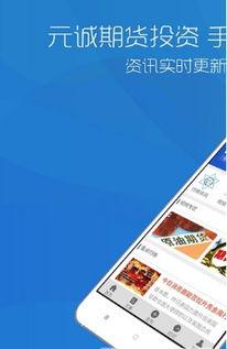 10元投资期货平台(10元炒期货)  国际外盘期货  第3张